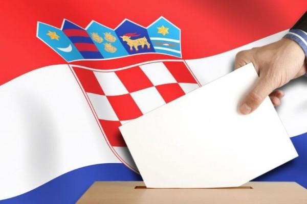 Izbori za zastupnike u Hrvatski sabor 4. i 5. srpnja 2020
